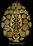 The Henna page Tee
